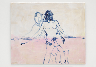 Just us, 2014 By Tracey Emin