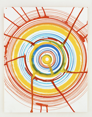Beautiful Spinning Out of Control Drawing, 2007