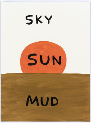 Untitled (Sun sky mud), 2015