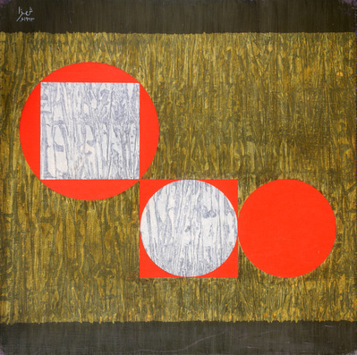 Square Composition 10, 1963