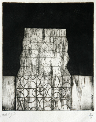 Edifice, 1959 By Anwar Jalal Shemza