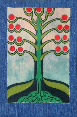 Apple Tree, 1984