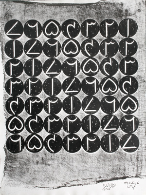 Unchaas with Circle, 1975