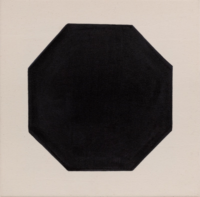 Octagon, 2018 By Julie Umerle